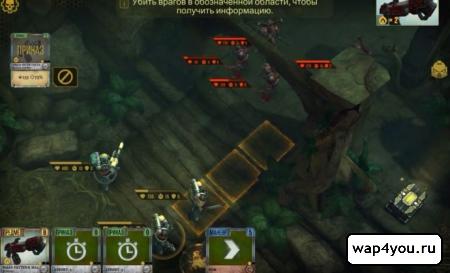 Скриншот Warhammer 40.000: Space Wolf