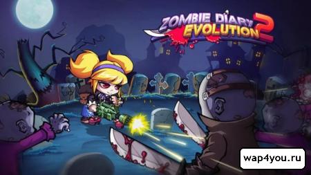 Обложка Zombie Diary 2: Evolution