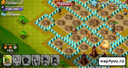 Скриншот Jungle Heat для Android