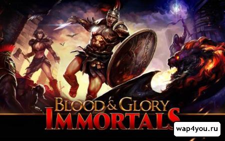 Обложка BLOOD & GLORY: IMMORTALS