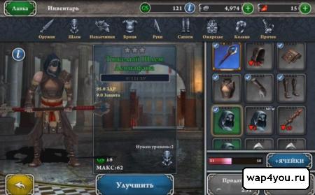 Скриншот BLOOD & GLORY: IMMORTALS для Android