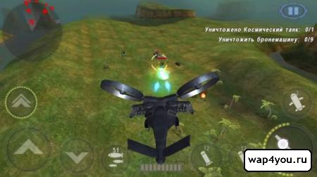 Скриншот игры Gunship Battle