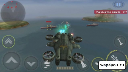 Скриншот Gunship Battle на Андроид