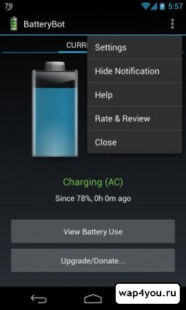 Скриншот BatteryBot Pro