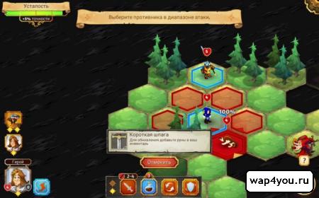 Скриншот Crowntakers для Android