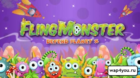 Обложка FlingMonster