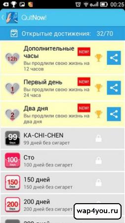Скриншот QuitNow! PRO на Андроид