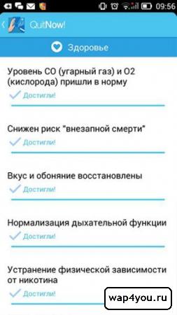 Скриншот QuitNow! PRO для Android