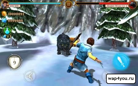 Скриншот игры Beast Quest