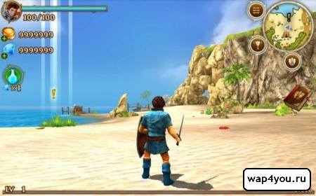Скриншот Beast Quest