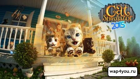Обложка Cat Simulator