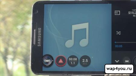 Скриншот CaroO Pro