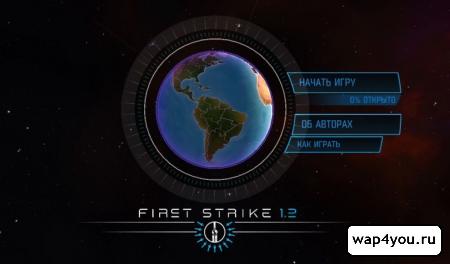 Обложка First Strike