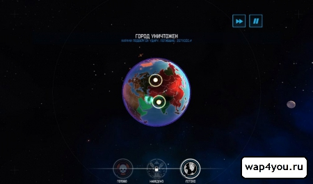 Скриншот игры First Strike