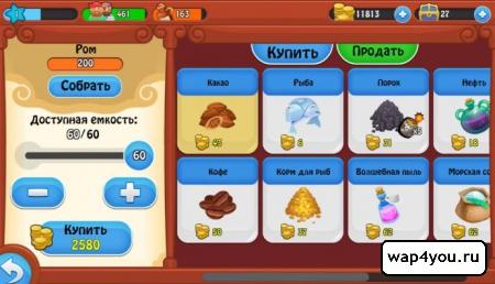 Скриншот Age Of Wind 3 для Android