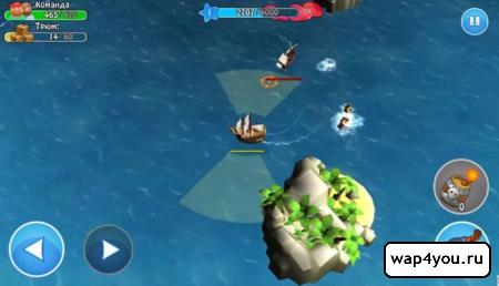 Скриншот игры Age Of Wind 3