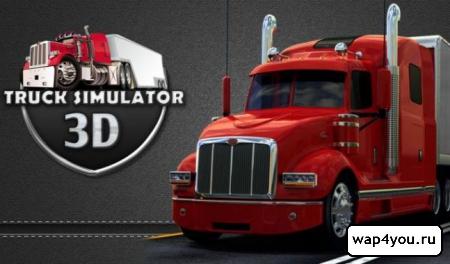 Обложка Truck Simulator 3D