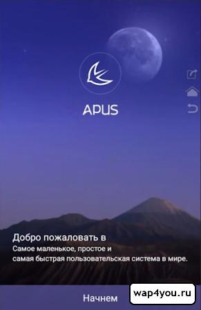 Скриншот Apus Launcher