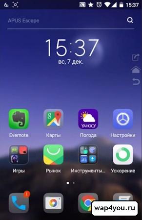 Скриншот Apus Launcher для Андроид