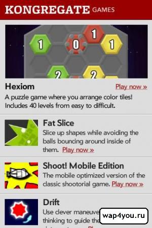 Скриншот Adobe Flash Player на Андроид