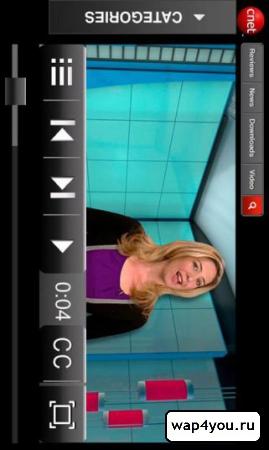 Скриншот Adobe Flash Player