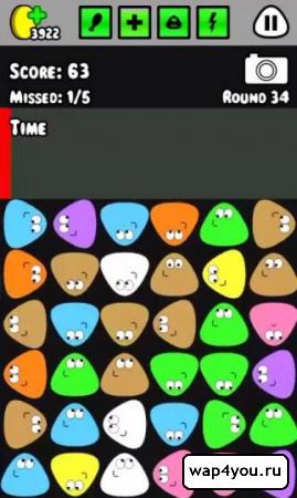 Скриншот Pou
