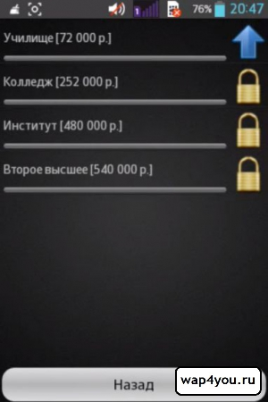 Скриншот Симулятор Компьютерщика для Android