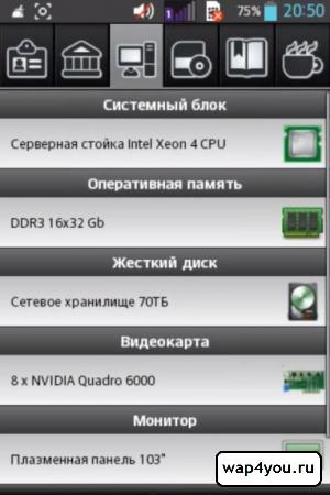 Скриншот игры Симулятор Компьютерщика