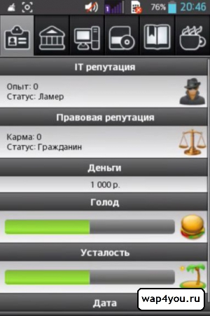 Скриншот Симулятор Компьютерщика