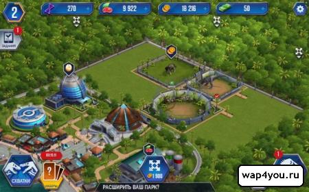 Скриншот Jurassic World