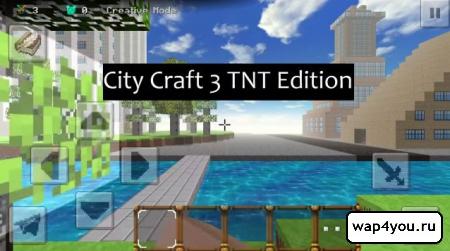 Обложка City Craft 3: TNT Edition
