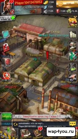Скриншот Deadwalk: The Last War