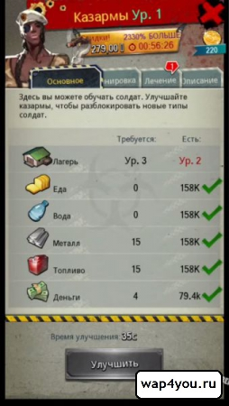 Скриншот Deadwalk: The Last War на Андроид