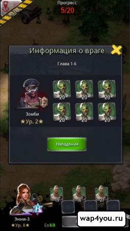 Скриншот игры Ходячие мертвецы: Последняя война