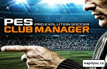 Обложка Pes Club Manager