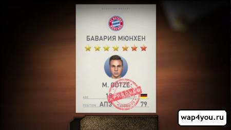 Скриншот Pro Evolution Soccer Club Manager
