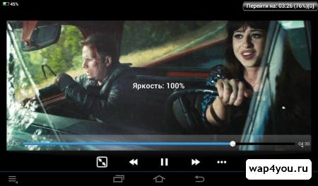 Скриншот MoboPlayer на Андроид