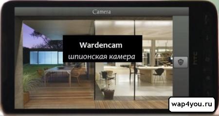 Обложка шпионской камеры