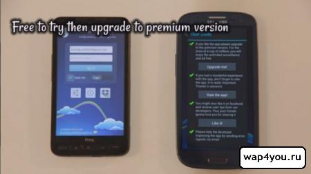 Скриншот WardenCam для Android