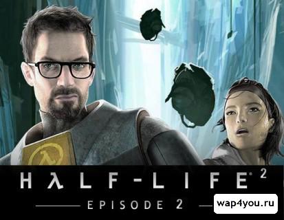 Обложка Half-Life 2: Episode Two