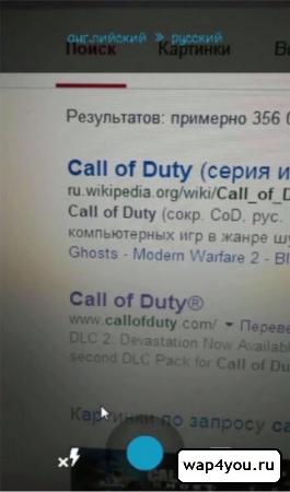 Скриншот Переводчика на андроид без интернета