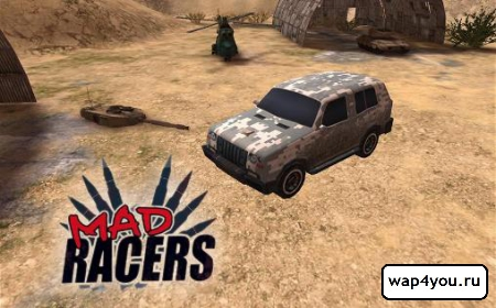 Обложка Mad Racers