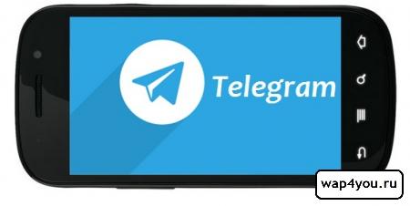 Обложка Telegram