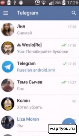 Скриншот Telegram на Андроид