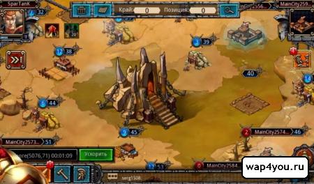 Скриншот Войны Спарты – Империя Чести