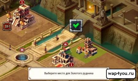 Скриншот Войны Спарты – Империя Чести на Андроид