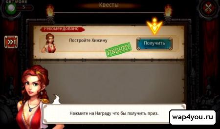 Скриншот игры Войны Спарты на Андроид