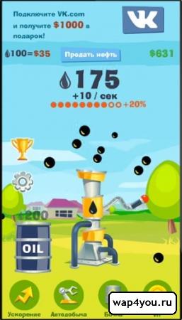Скриншот игры Нефть 2015 на андроид