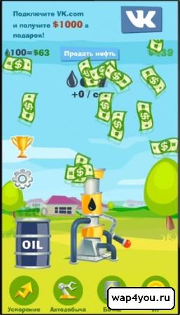 Скриншот игры Нефть 2015