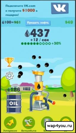 Скриншот Нефть 2015 на андроид